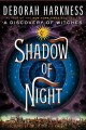 Go to record Shadow of night