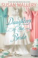Go to record Daughters of the bride